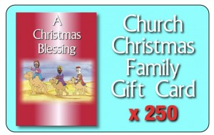 First Christmas pack cards 250